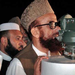 Moon of Ramadan not sighted in Pakistan, the first day of fasting will be Friday